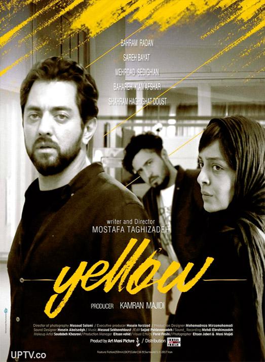 دانلود رایگان فیلم زرد با کیفیت HD